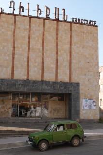 Sowjet Kino