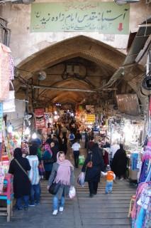 ein Eingang zum Teheran Basar