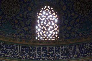 Lotfollah Moschee
