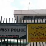Esfahan Police