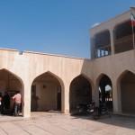 Schule auf Hormuz Island